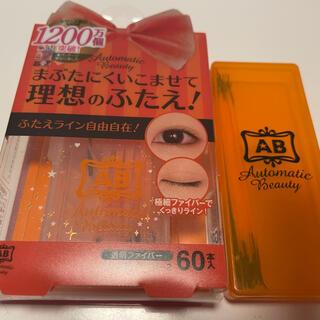 ABメジカルファイバーメザイク 二重 2個セット(アイテープ)