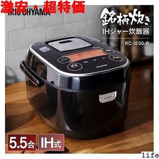 ☆ 炊飯器 5.5合 米屋の旨み 銘柄炊き IHジャー炊飯 ラック レッド 25(その他)