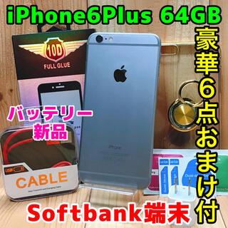 アップル(Apple)のiPhone6Plus SoftBank 64GB 27 スペースグレイ(スマートフォン本体)