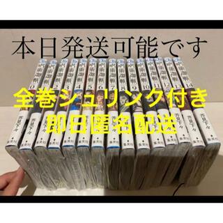 集英社 - 呪術廻戦 全巻セット