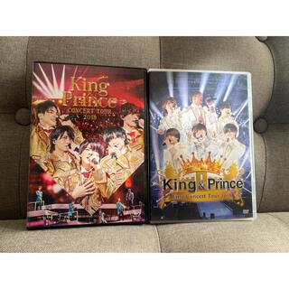 ジャニーズ(Johnny's)のKing Prince 2018 2019 ライブコンサート DVD(アイドル)