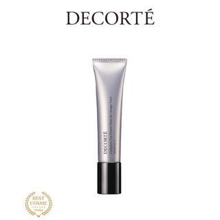 COSME DECORTE - コスメデコルテ コンプリート フラット プライマー  化粧下地 ベースメイク