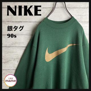 ナイキ(NIKE)の【入手困難‼︎】NIKE◎90s 銀タグ スウォッシュ 緑 スウェット(スウェット)