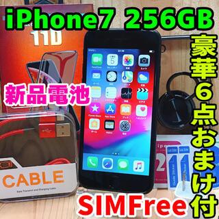 アップル(Apple)のiPhone7 SIMフリー 256GB 9 ブラック 電池交換済(スマートフォン本体)