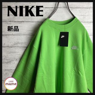 ナイキ(NIKE)の【入手困難‼︎】【新品】NIKE◎スウォッシュ刺繍 緑 スウェット(スウェット)
