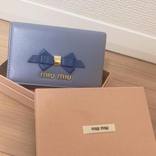 miumiu - miumiu 名刺入れ ブルー