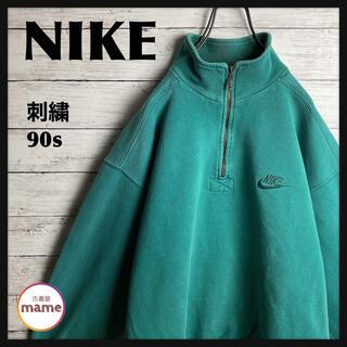 ナイキ(NIKE)の【入手困難‼︎】NIKE◎90s スウォッシュ刺繍 ハーフジップ 緑 スウェット(スウェット)
