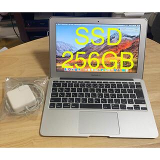 Apple - MacBook 11インチ SSD256GB 2011