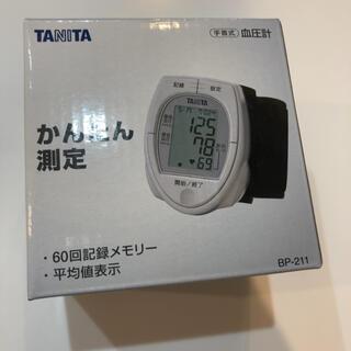 タニタ(TANITA)のTANITA BP-211-WH タニタ(その他)