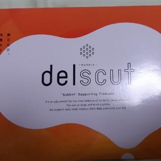 delscut(デルスカット)(ダイエット食品)