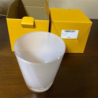 スガハラ(Sghr)のsghr スガハラ ロックグラス2個セット(グラス/カップ)