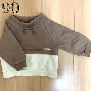 シマムラ(しまむら)のしまむら ウラキモウスタンドエリTR 90サイズ(Tシャツ/カットソー)