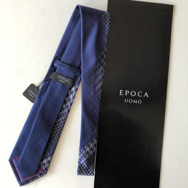 EPOCA(エポカ)の【新品】エポカEPOCAネクタイ   ※袋付き メンズのファッション小物(ネクタイ)の商品写真