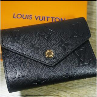 ルイヴィトン(LOUIS VUITTON)のルイヴィトン  財布 折り畳み財布(折り財布)