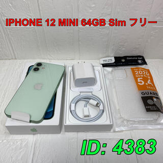 iPhone - IPHONE 12 MINI 64GB Sim フリー