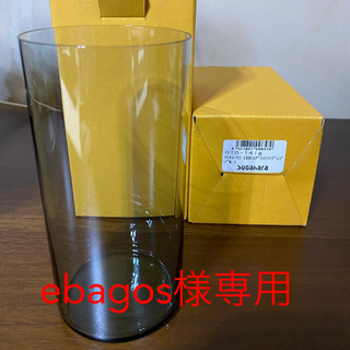 スガハラ(Sghr)のsghr スガハラ 14オンスグラス2個セット(グラス/カップ)