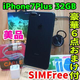 アップル(Apple)の美品 SIMフリー iPhone7Plus 32GB 36 ブラック 電池交換済(スマートフォン本体)