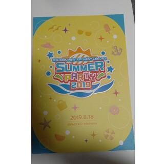 バンダイナムコエンターテインメント(BANDAI NAMCO Entertainment)のシャニマス サマパ パンフレット(アイドルグッズ)