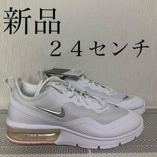 NIKE - 新品 ナイキ  スニーカー エアマックス シークエント 4.5