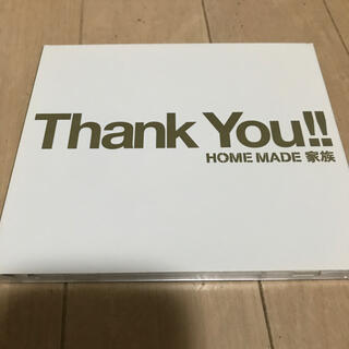 "~Heartful Best Songs~ ""Thank You!!""(ヒップホップ/ラップ)"