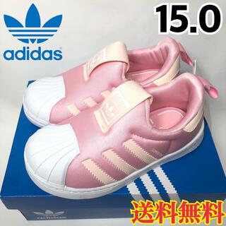 アディダス(adidas)の【新品】アディダス スーパースター キッズスニーカー ピンク 15.0(スニーカー)