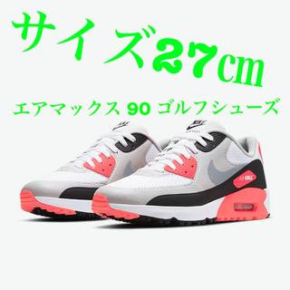 NIKE - ナイキ エアマックス90G ゴルフシューズ