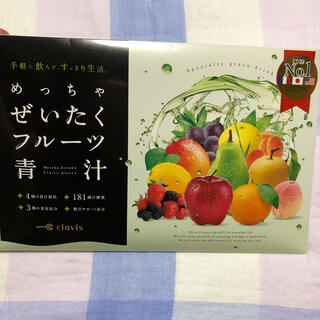 めっちゃぜいたくフルーツ青汁(青汁/ケール加工食品)