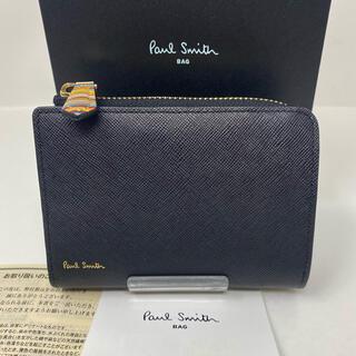 ポールスミス(Paul Smith)のPaul Smith 二つ折り財布 キーケース ジップストローグレイン 黒(折り財布)