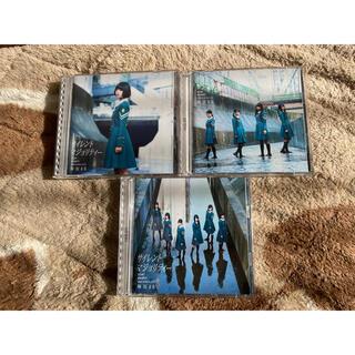 欅坂46 櫻坂46 サイレントマジョリティー CD DVD3点まとめ売り(女性アイドル)