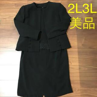 シマムラ(しまむら)の【美品】フォーマル スーツ 3点セット卒業式 入学式 2L 3L 21号(スーツ)
