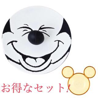 フランフラン(Francfranc)の【セット】Francfranc × Disney マグカップカバー ミッキー 蓋(テーブル用品)