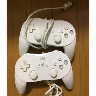 ウィー(Wii)のwii クラシックコントローラーPROセット 白(その他)
