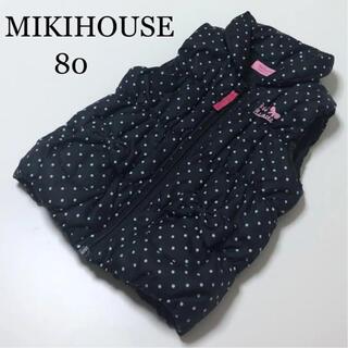 mikihouse - ミキハウス 中綿 ベスト 80 リボン 水玉 ファミリア メゾピアノ