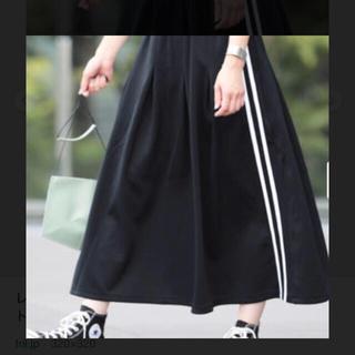 レイビームス(Ray BEAMS)の美品 レイビームス サイドラインジャージスカート 黒(ロングスカート)