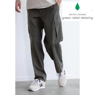 グリーンレーベルリラクシング(green label relaxing)のグリーンレーベル ユナイテッドアローズ ストレッチ 6ポケットパンツ(ワークパンツ/カーゴパンツ)