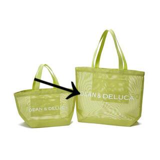 DEAN & DELUCA - DEAN & DELUCA 新品 メッシュトートバッグ ライムグリーン L