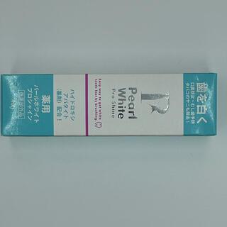 薬用パールホワイトプロシャイン 40g 新品未開封品(歯磨き粉)