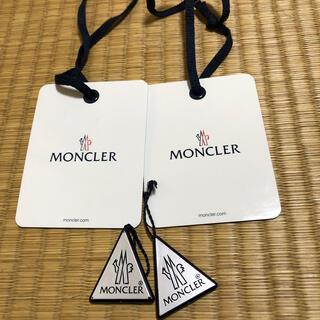 モンクレール(MONCLER)のモンクレール タグ 2つセット(その他)