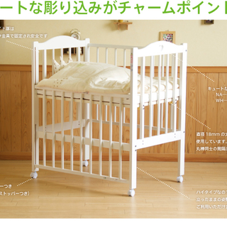 KATOJI - 2月まで限定出品![日本製•美品]ミニサイズ ベビーベッド おまけ多数