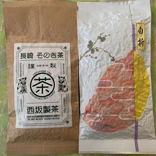 【長崎県産 そのぎ茶】玉緑茶100g 白折100g 緑茶 長崎県産 ギフト(茶)