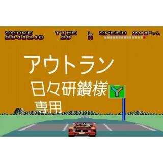 セガファン必見!セガマーク3本体 ハングオン ペンゴ アウトラン メガドラソフト(家庭用ゲーム機本体)