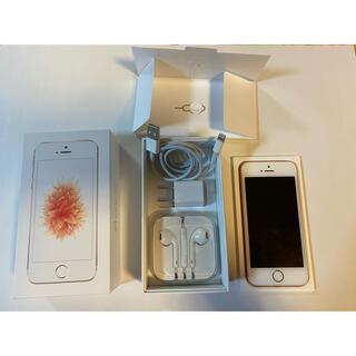 アイフォーン(iPhone)の【ほぼ新品】iPhone SE 本体 32GB 第一世代 SIMフリー(スマートフォン本体)