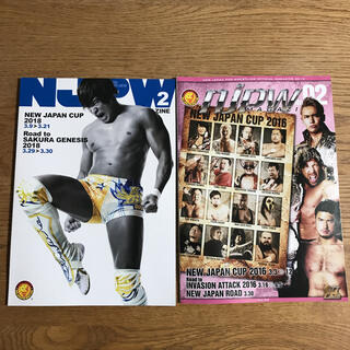 新日本プロレス NJPW マガジン 2018 2016(格闘技/プロレス)