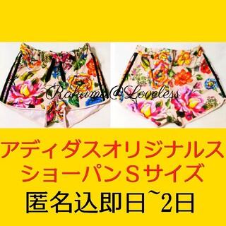 アディダス(adidas)のアディダス オリジナルス 花柄ショートパンツ S レディース(ショートパンツ)