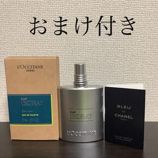 ロクシタン(L'OCCITANE)のロクシタン セドラ 75ml 香水(香水(男性用))