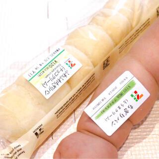 ちぎりパン 誕生日 記念日 ハーフバースデー ベビーアート 写真(手形/足形)