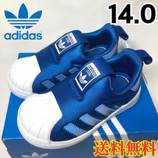 アディダス(adidas)の【新品】アディダス スーパースター キッズスニーカー ブルー 14.0(スニーカー)