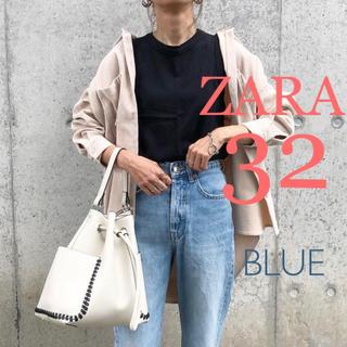 ザラ(ZARA)のZARA ハイライズ ストレートレッグ デニムパンツ ブルー 新品 ザラ(デニム/ジーンズ)