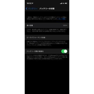 iPhone12mini(スマートフォン本体)