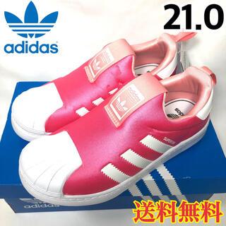 アディダス(adidas)の【新品】アディダス スーパースター キッズスニーカー ピンク 21.0(スニーカー)